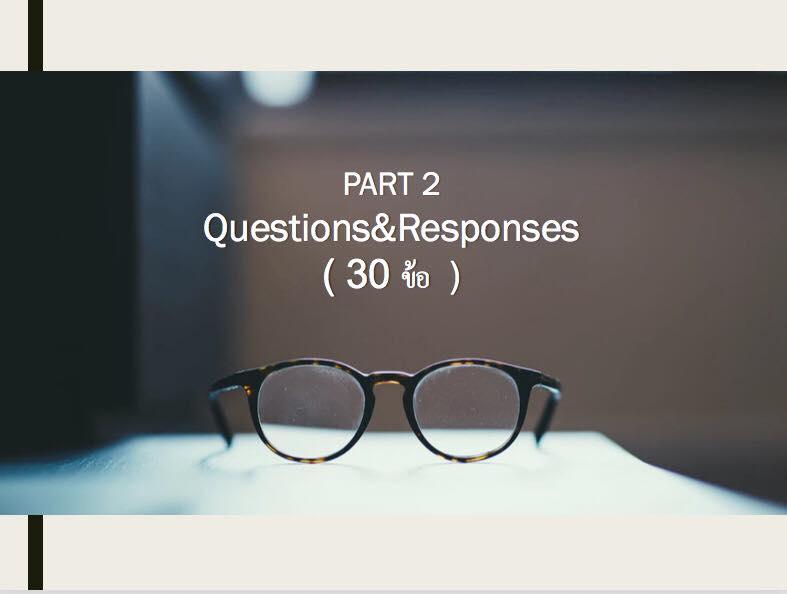 ติวข้อสอบ Conversation